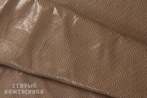 Кожа натуральная - Рыбка капучино